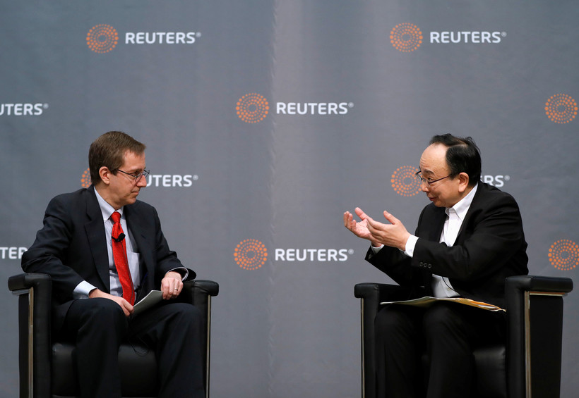 Reuters Newsmaker with Masayoshi Amamiya, Bank of Japan Deputy Governor